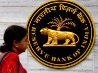 इकॉनमी में नकदी बढ़ाने के लिए 12,000 करोड़ रुपये डालेगा रिजर्व बैंक