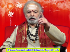 mulugu subhathidi telugu panchangam for 14th november 2018