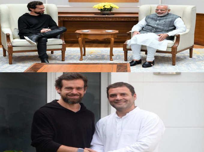 मोदी-राहुल से मिले ट्विटर CEO, लोगों ने बना दिए मीम
