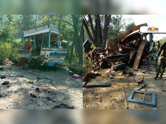 IED blast injures 5 security personnel in Chhattisgarhs Bijapur district