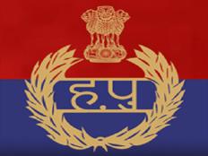 constable exam date declared check hssc gov in