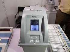 vvpat new voting machine in telangana polls here is all about to know