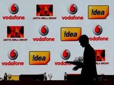 वोडा-आइडिया को 4,950.7 करोड़ रुपये का घाटा