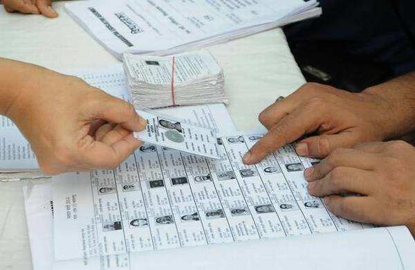 what should you do if your name isnt on the voters list