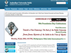 ambedkar university announces admission in 2 year full time mba course apply aud ac in