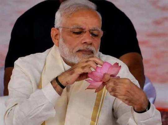 Modi-with-Kamal