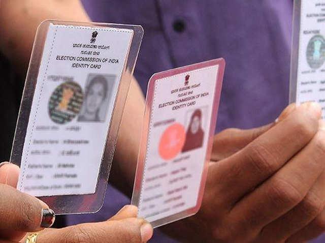 How to Update Name in Voter ID : वोटर ID कार्ड में बदलना है नाम, जानें आसान तरीका