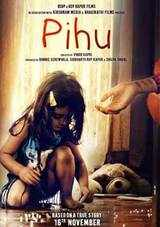 pihu movie review in hindi