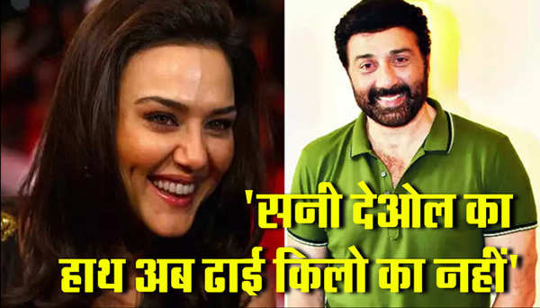priety zinta on working with sunny deol after 15 years in bhaiyaji superhit