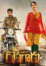 roshagadu thimiru pudichavan telugu movie review and rating