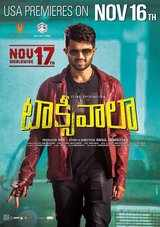 vijay devarakonda taxiwala movie review and rating in telugu