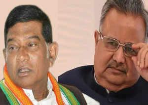 chhattisgarh election news in malayalam