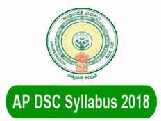 no change in dsc sgt syllabus 2018