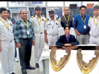 Lucknow Airport Par Custom Ne Pakada 1.52 Karod Ka Sona