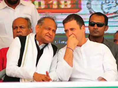 राहुल गांधी और अशोक गहलोत (फाइल फोटो)