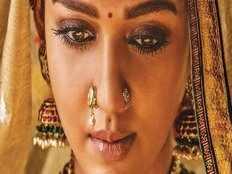 actress nayantharas birthday special sye raa narasimha reddy first look poster