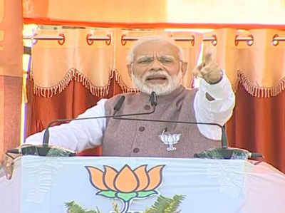 Chhindavaada Kamalnath Ke Gadh Mein Congress Par Barase Modi- Congress Ke Neta Kanfyooj, Poori Party Fyooj