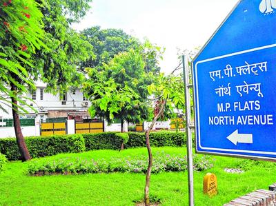 Delhi Mein Saansadon Ke Liye Banaae Jaaenge Aaleeshaan Dupleks Flat