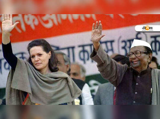 Dalit leader Sitaram Kesari thrown out of Congress to make way for Sonia: Narendra Modi