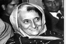 अब तक रहस्य है इंदिरा गांधी का 'टाइम कैप्सूल'
