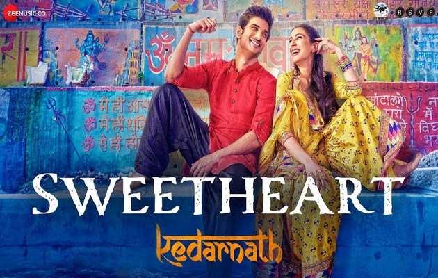 Kedarnath: केदारनाथ का गाना स्वीटहार्ट