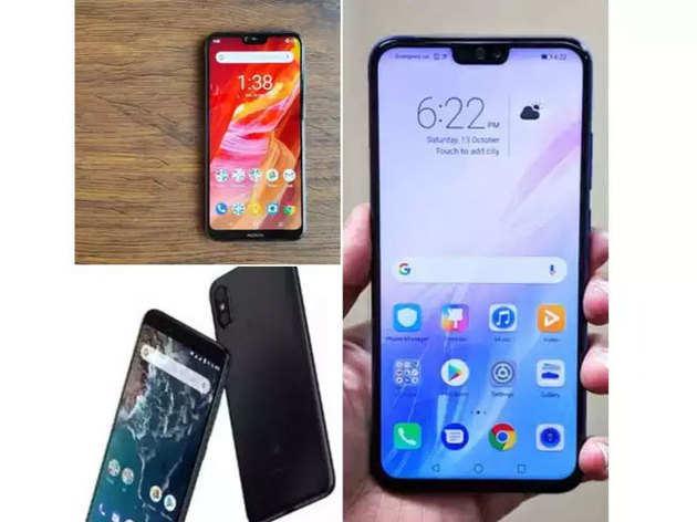 20,000 रुपये के अंदर खरीदें ये बेस्ट स्मार्टफोन्स