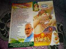 bridegroom to be highlights namo achievements in his wedding card