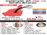 राजस्थान चुनाव: जानें, जयपुर सिटी की 9 सीटों का हाल