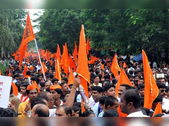 Maratha Reservation: उद्या उच्च न्यायालयात सुनावणी?
