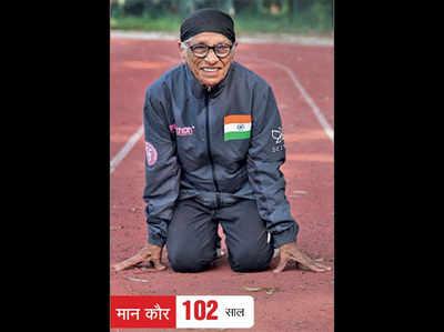 102 साल की मैराथन रनर मान कौर