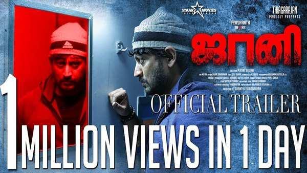 johnny official trailer prashanth prabhu thiagarajan