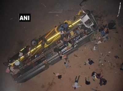 ओडिशा में ब्रिज से नीचे गिरी बस, 30 से ज्यादा लोग थे सवार