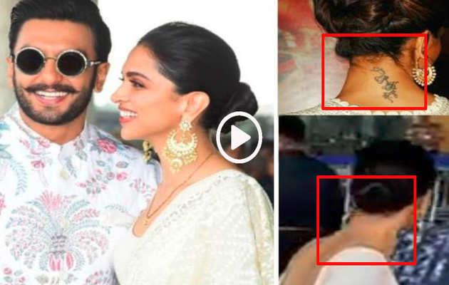 क्या शादी के बाद दीपिका ने मिटा दिया रणबीर के नाम का टैटू?