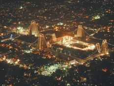 tiruvannamalai karthigai deepam 2018 1600 online tickets to be available for bharani mahadeepam darshans
