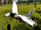 तेलंगाना में ट्रेनी एयरक्राफ्ट क्रैश, सही-सलामत बचा पायलट