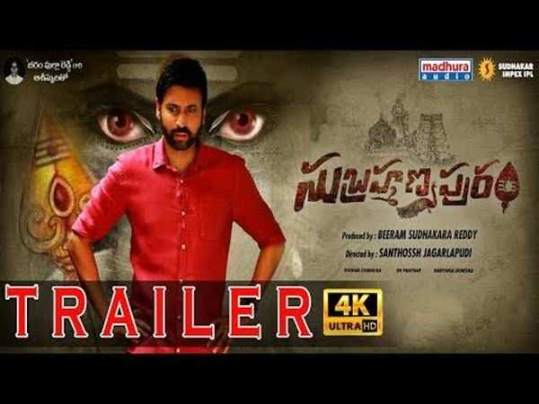 subrahmanyapuram trailer 4k