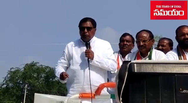 congress leader jana reddy fire on voters says go away