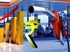 petrol price cut by 41 paise per litre diesel by 30 paise in delhi