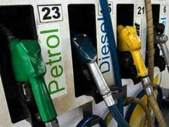 petrol-and-diesel