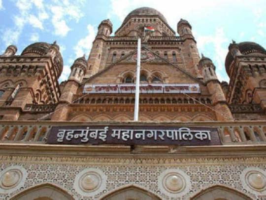 Mumbai Hawkers Protest: मुंबईतील फेरीवाल्यांची महापालिका मुख्यालयावर धडक