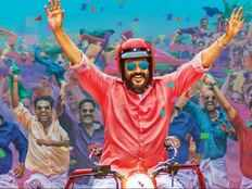 red hot breaking move from viswasam team