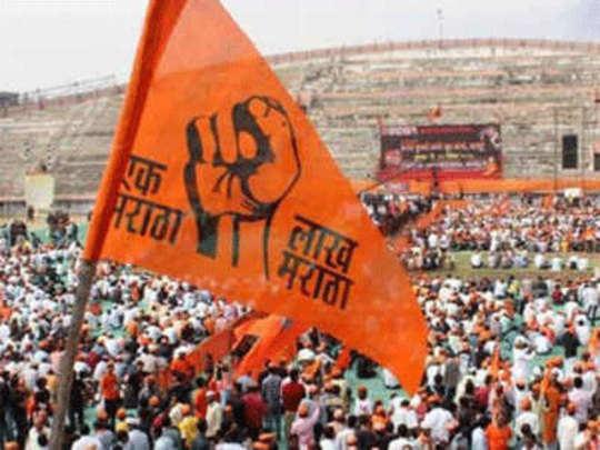 maratha reservation: मराठा आरक्षणसाठी मंत्रिमंडळाची उपसमिती स्थापन