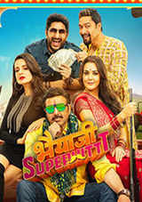 bhaiaji superhit movie review in hindi