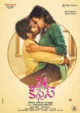 hebah patel 24 kisses telugu movie review rating
