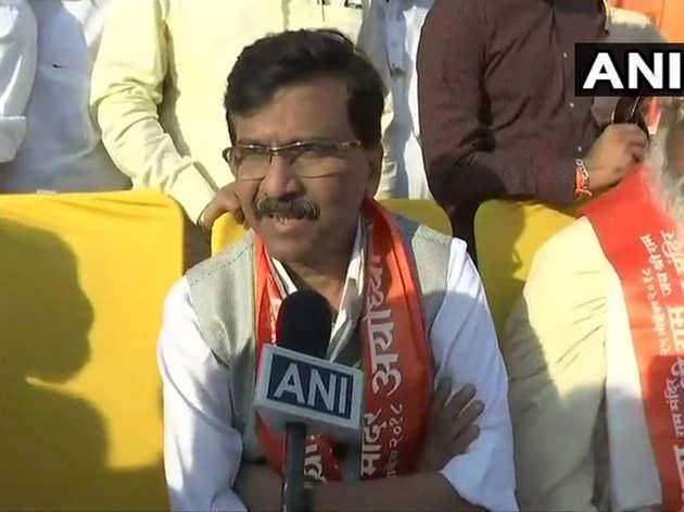 शिवसेना के नेता संजय राउत ने अयोध्या विवाद पर दिया बयान