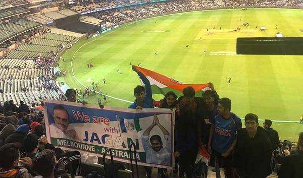 ys jagan fans hungama in melbourne stadium