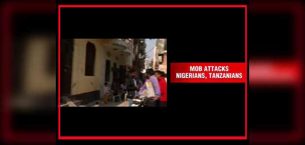 दिल्ली: 'नरभक्षी' होने की फैली अफवाह, भीड़ ने 6 अफ्रीकियों पर किया हमला