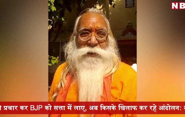 अयोध्या: राम जन्मभूमि के मुख्य पुजारी ने वीएचपी के कार्यक्रम पर उठाए सवाल