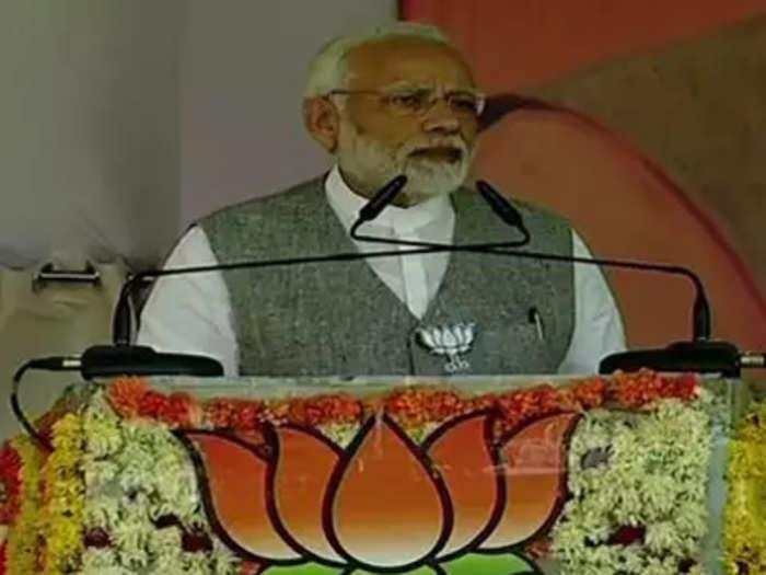 PM modi in Madhya Pradesh: काँग्रेस माझ्या आईला राजकारणात ओढतोय