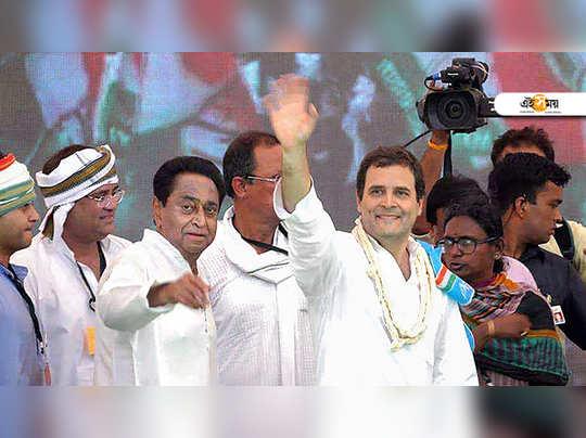Rahul-Mandsaur